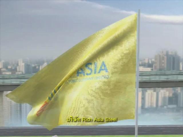 บริษัท Rich Asia Steel