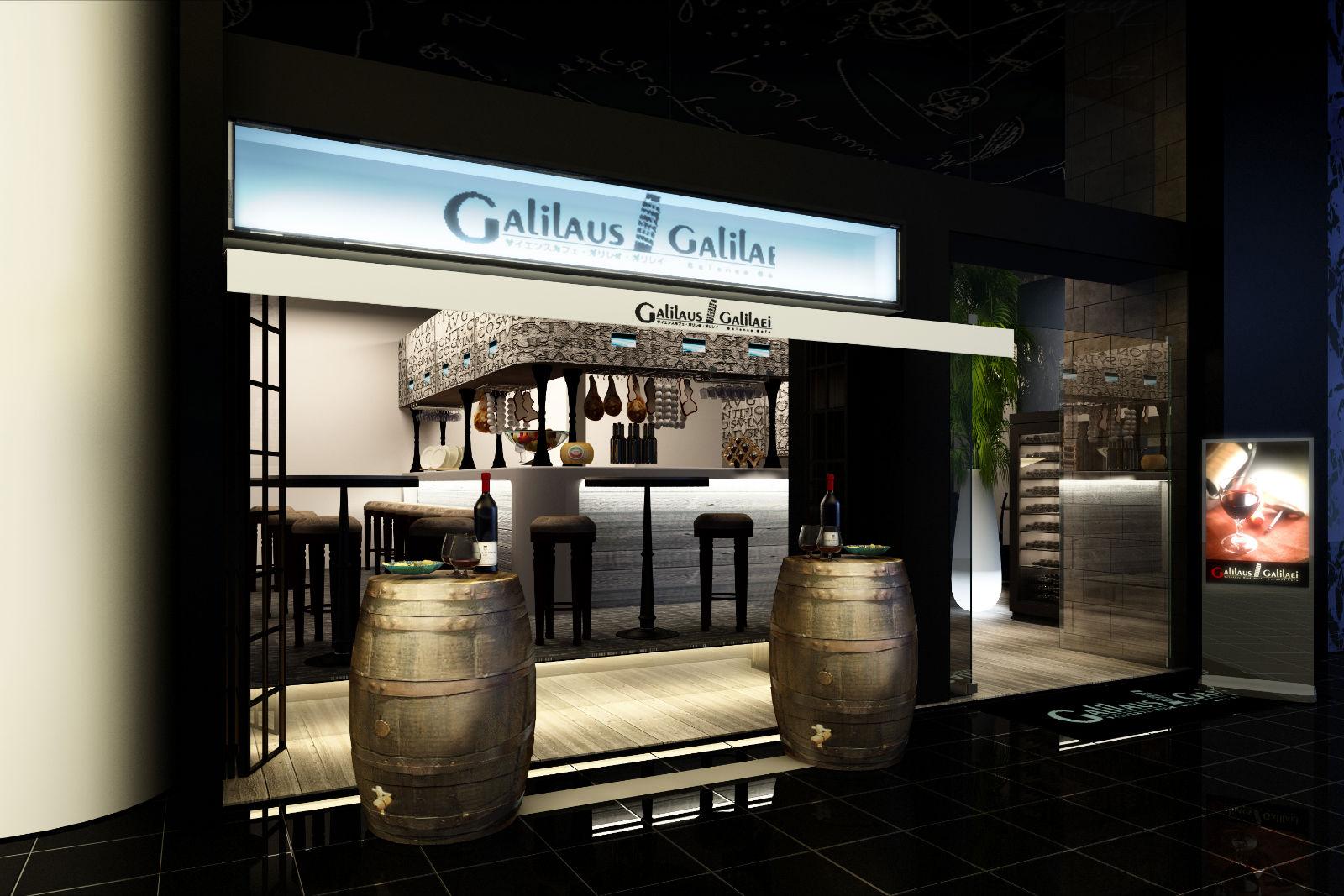 ร้านอาหาร GALILEUS