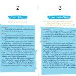 brochure-DVD_create2