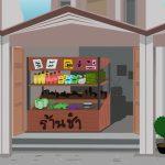 scene design home (3)