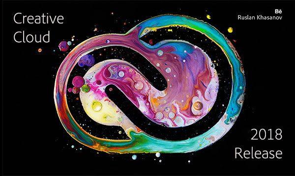 Adobe อัพเดท Creative Cloud เวอร์ชั่น 2018